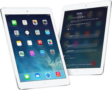 Appleから新型iPad Airなどが発表になりました