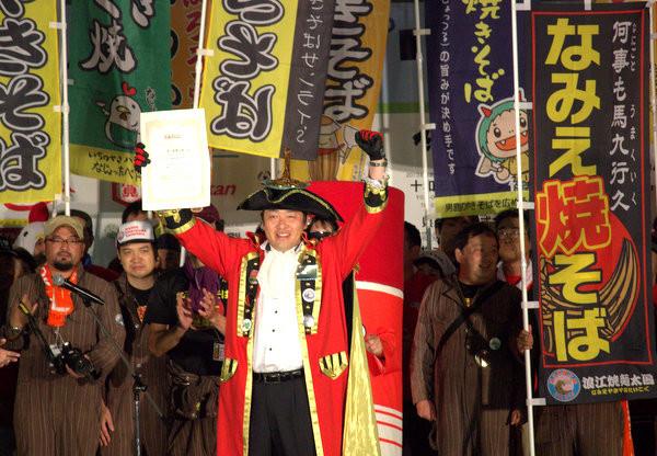 次回2014年の第9回B-1グランプリが福島県郡山市で開催される件