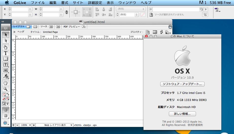 MacBookAir(Mid 2011)上のMavericksでGoLive 9が動いた