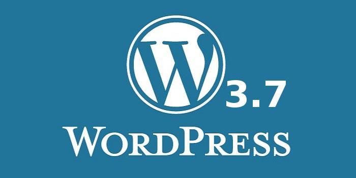 WordPress 3.7の日本語版がリリースされました